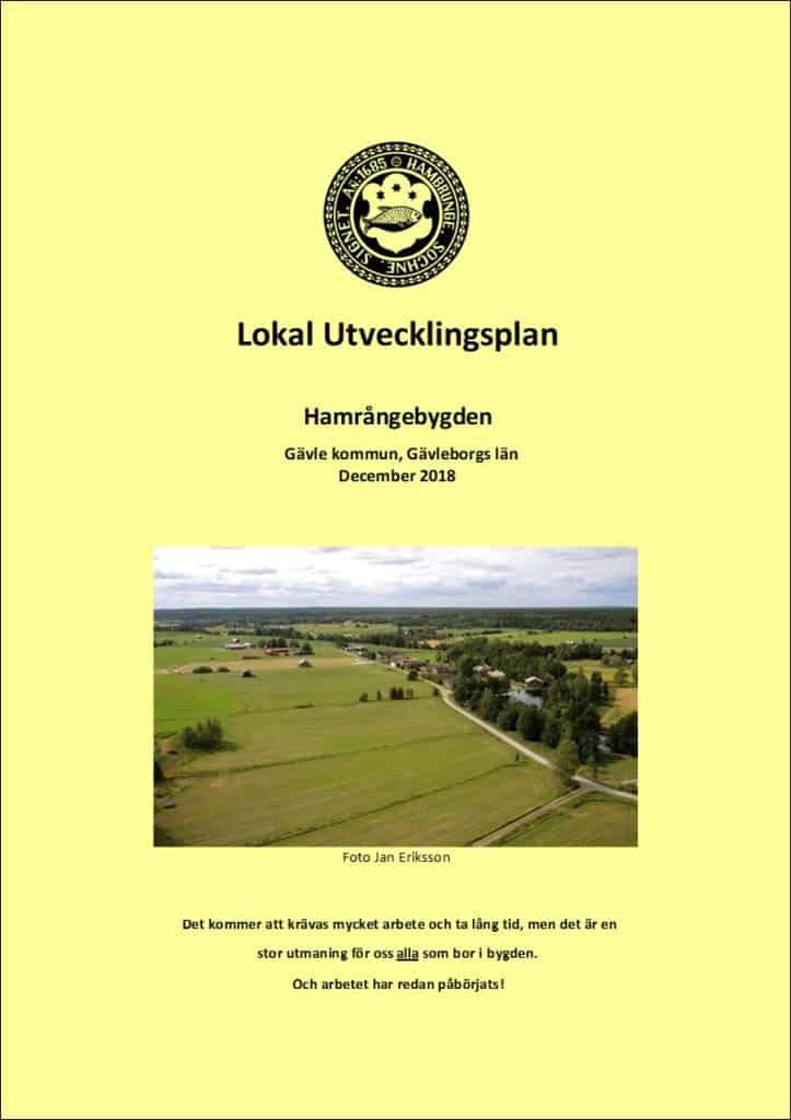 Detta verk är licensierat under en Creative Commons Erkännande-Ickekommersiell-IngaBearbetningar 2.5 Sverige Licens.